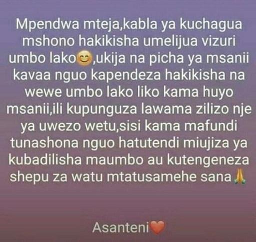 Nani Alaumiwe Kati Ya Mnunuzi Na Muuzaji?