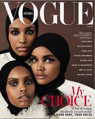 Hijabi Models Wa Cover Gazeti La Vogue Arabia