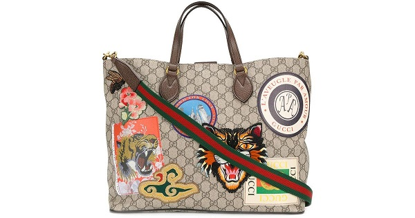 Wizkid Ayo Flexing His Tzs 3,952,686.56 Gucci Courrier Soft GG Supreme Tote